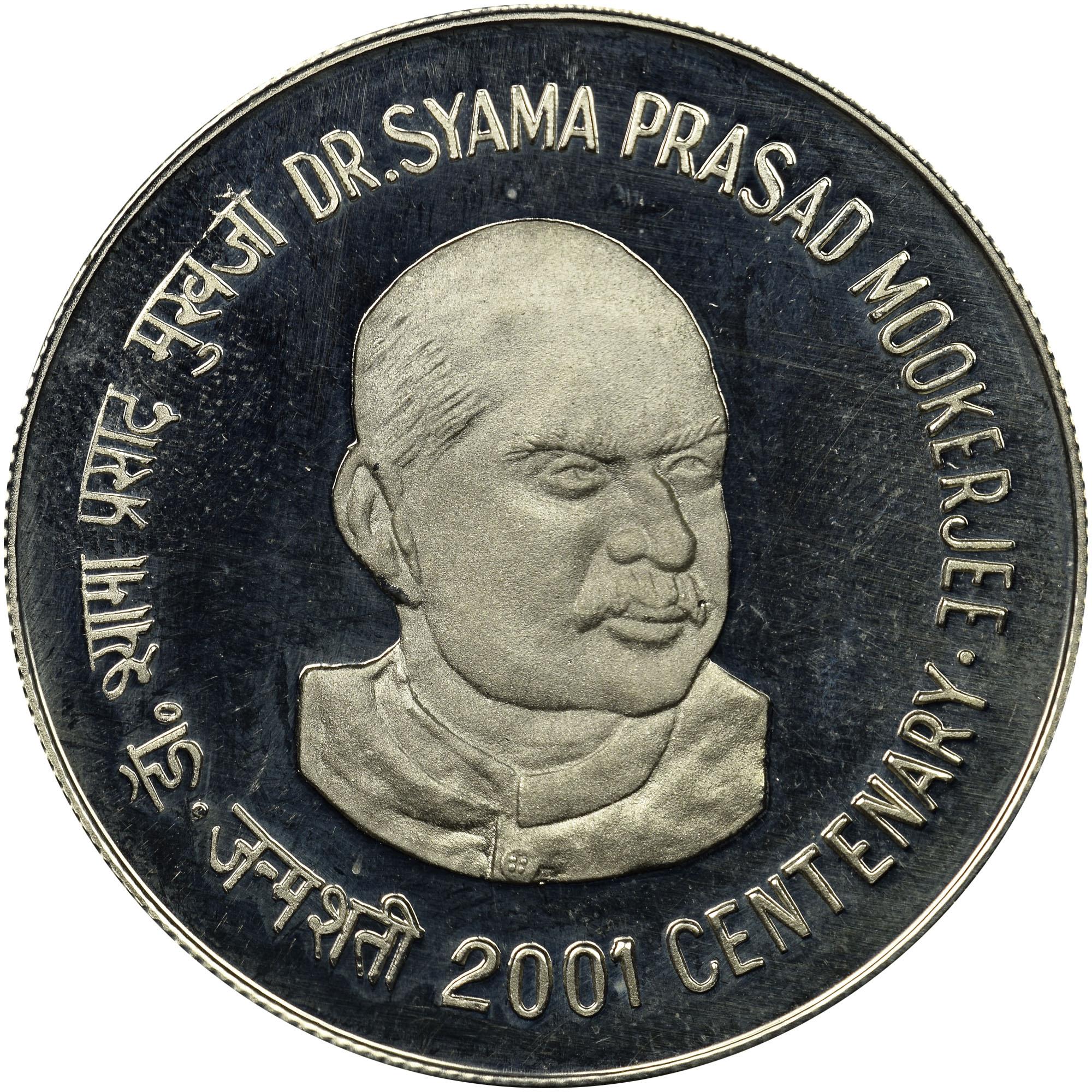 India-Republic 50 Rupees reverse