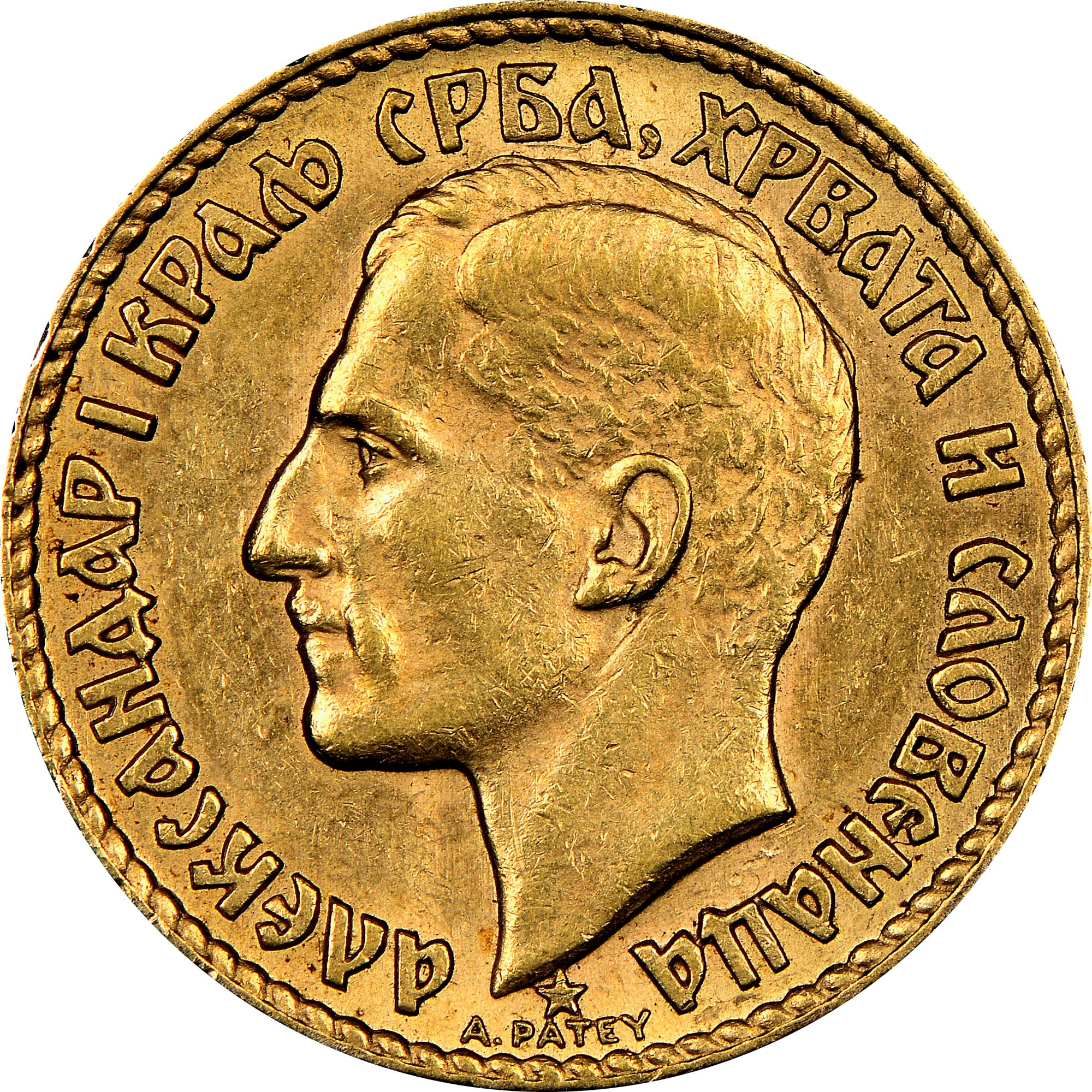 Yugoslavia 20 Dinara obverse