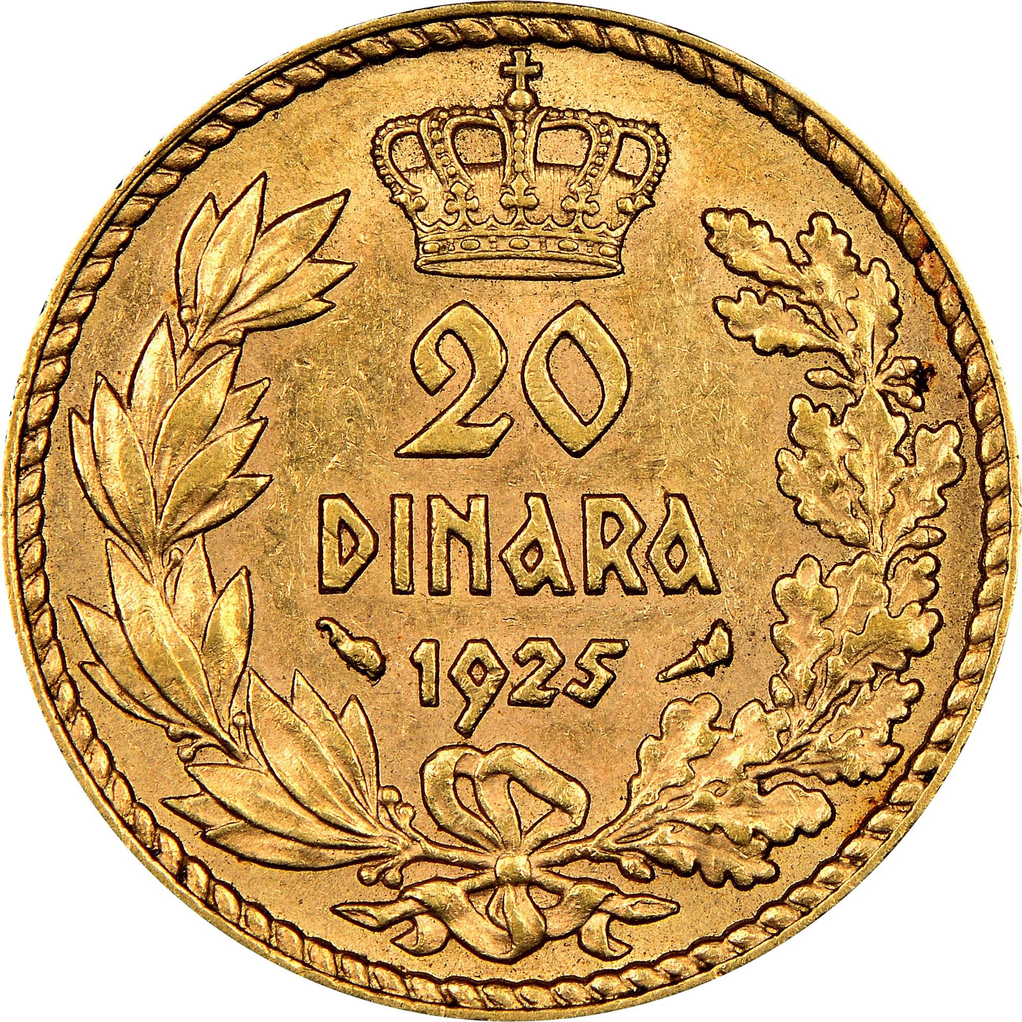 Yugoslavia 20 Dinara reverse