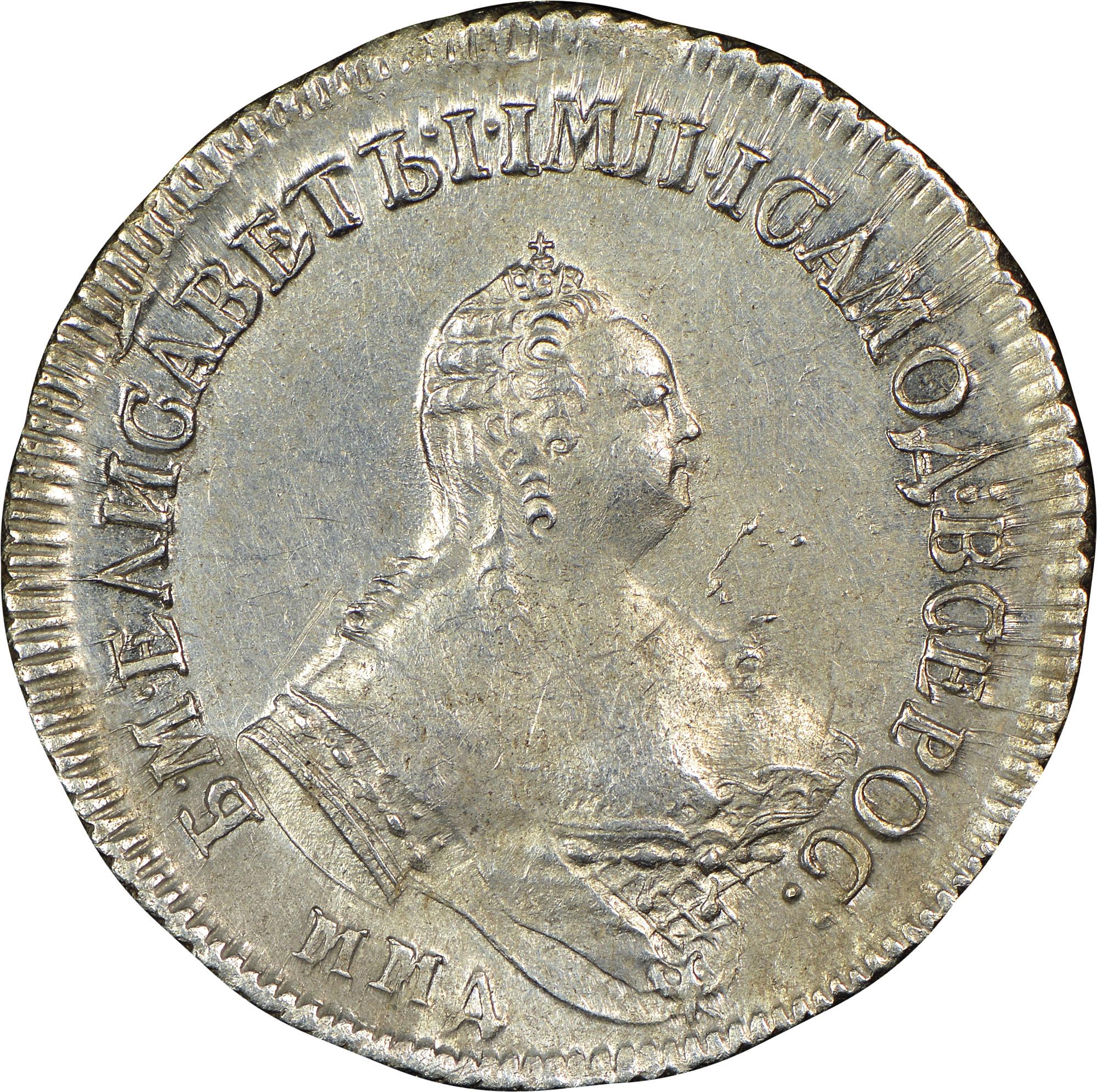 себе каталог монет империи фото с гуртом благодаря длинным