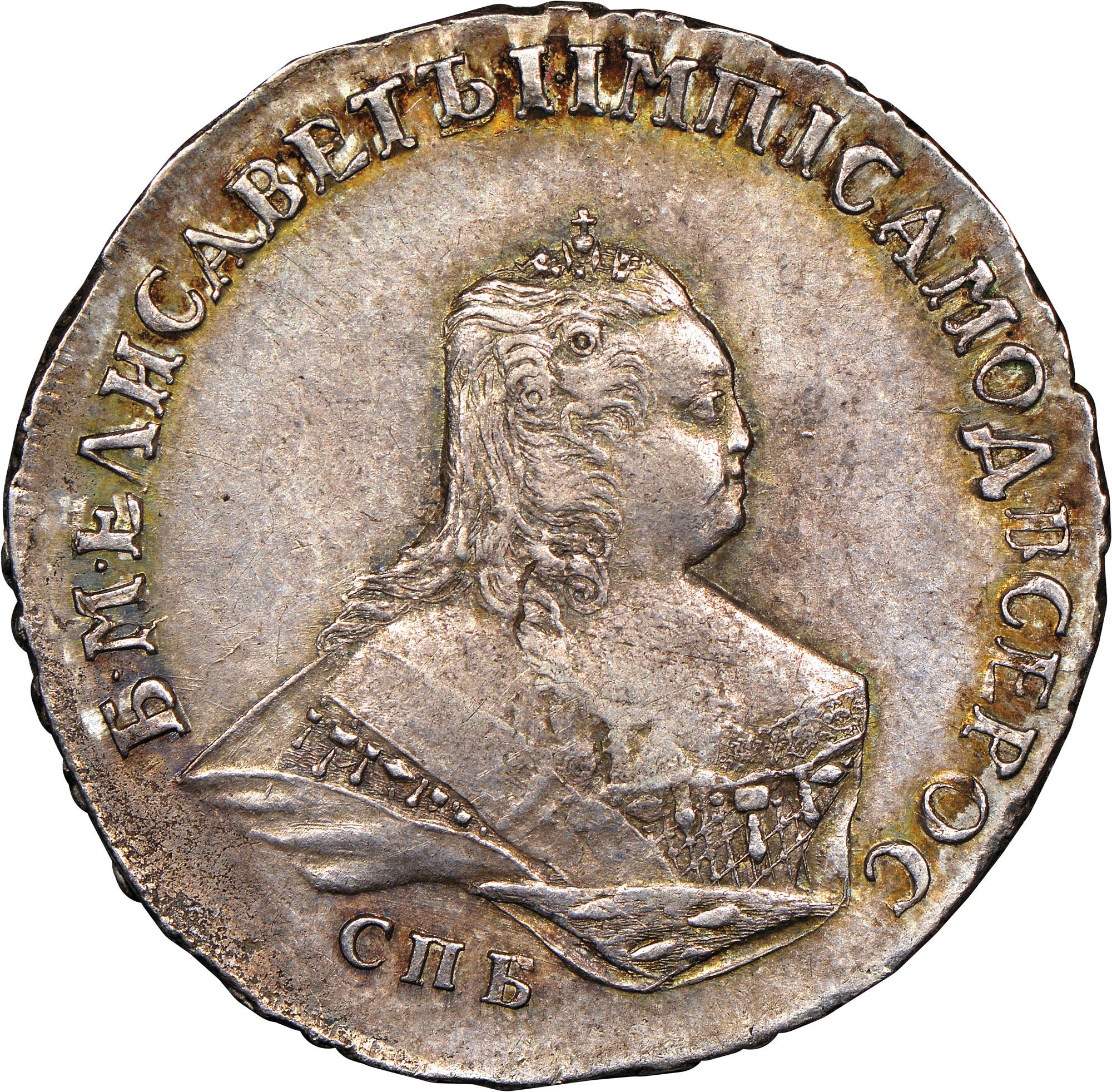 Каталог монет империи фото с гуртом