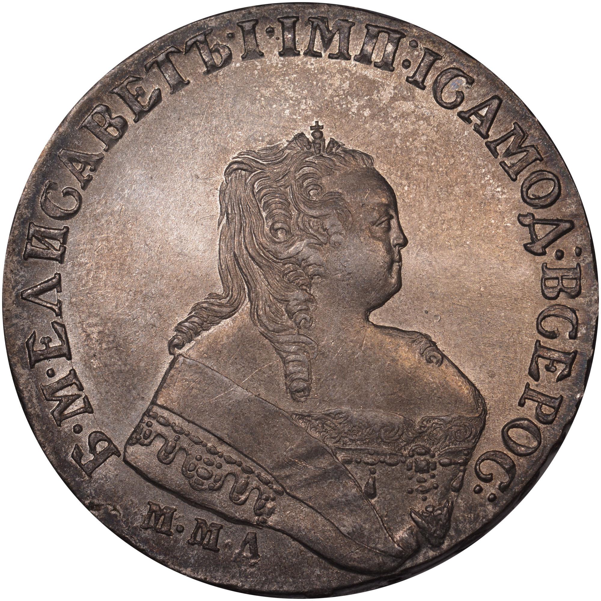 школах каталог монет империи фото с гуртом коже пастой плохо