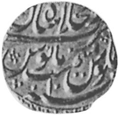 India, Mughal Empire Mohur reverse