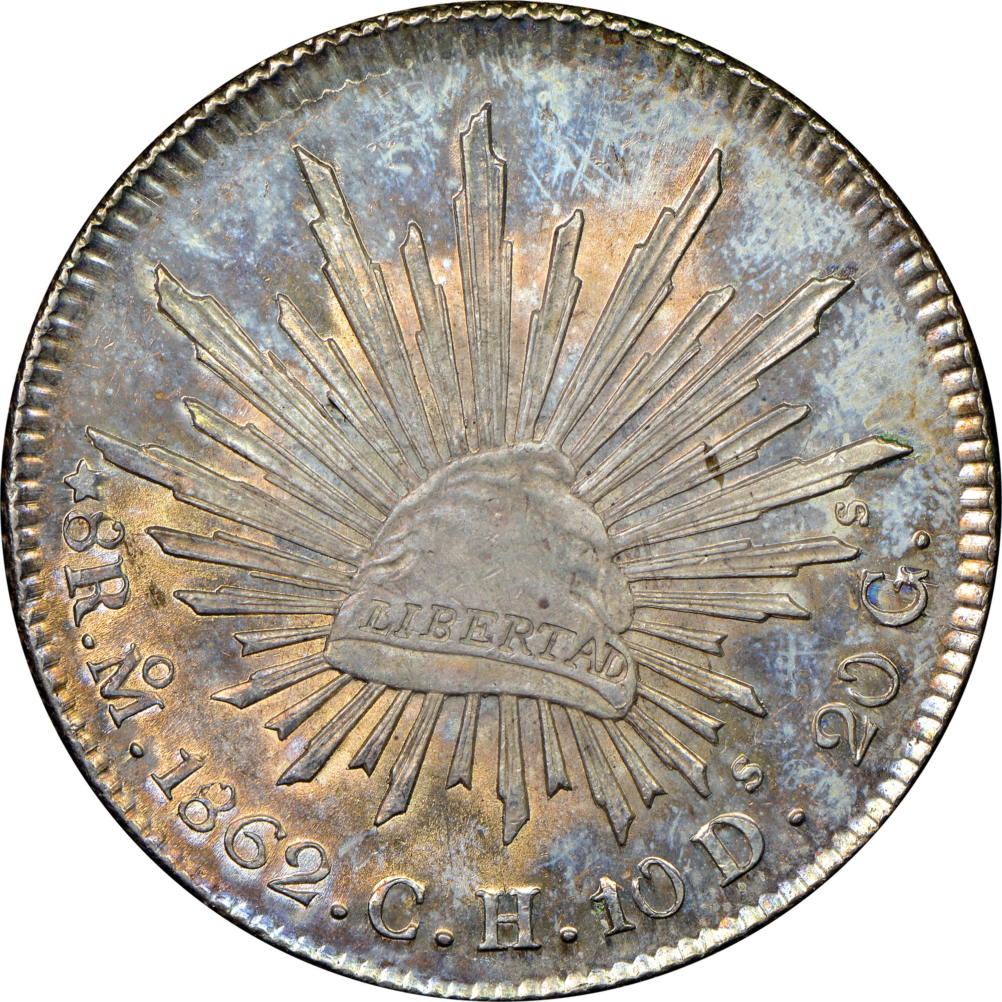 1824-1897 Mexico 8 Reales reverse