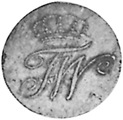 Poland EAST PRUSSIA Schilling obverse
