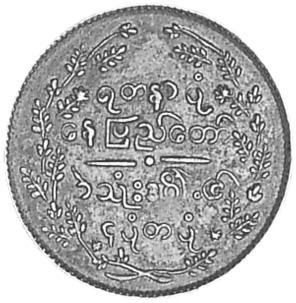 1227 Myanmar 1/4 Pe, Pice reverse