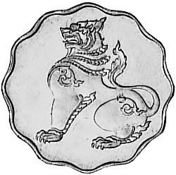 1949-1951 Myanmar Pe obverse