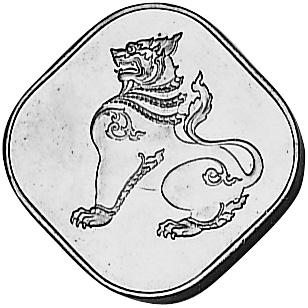 1949-1951 Myanmar 2 Pe obverse