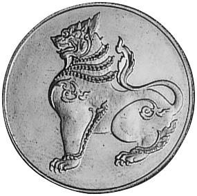1949-1950 Myanmar 8 Pe obverse