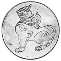 1952-1965 Myanmar Pya obverse