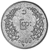 Myanmar Pya reverse