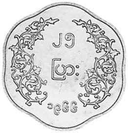 1966 Myanmar 25 Pyas reverse