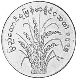 1975-1976 Myanmar 50 Pyas obverse