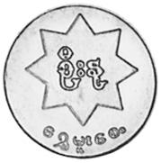 1970-71 Myanmar Mu reverse