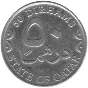 Qatar 50 Dirhams reverse