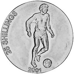 Somalia 25 Shillings / Scellini reverse