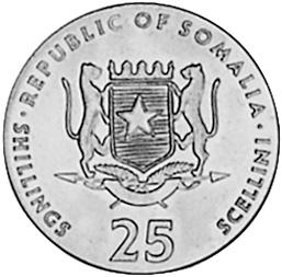 Somalia 25 Shillings / Scellini obverse