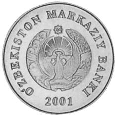 Uzbekistan 10 Som obverse