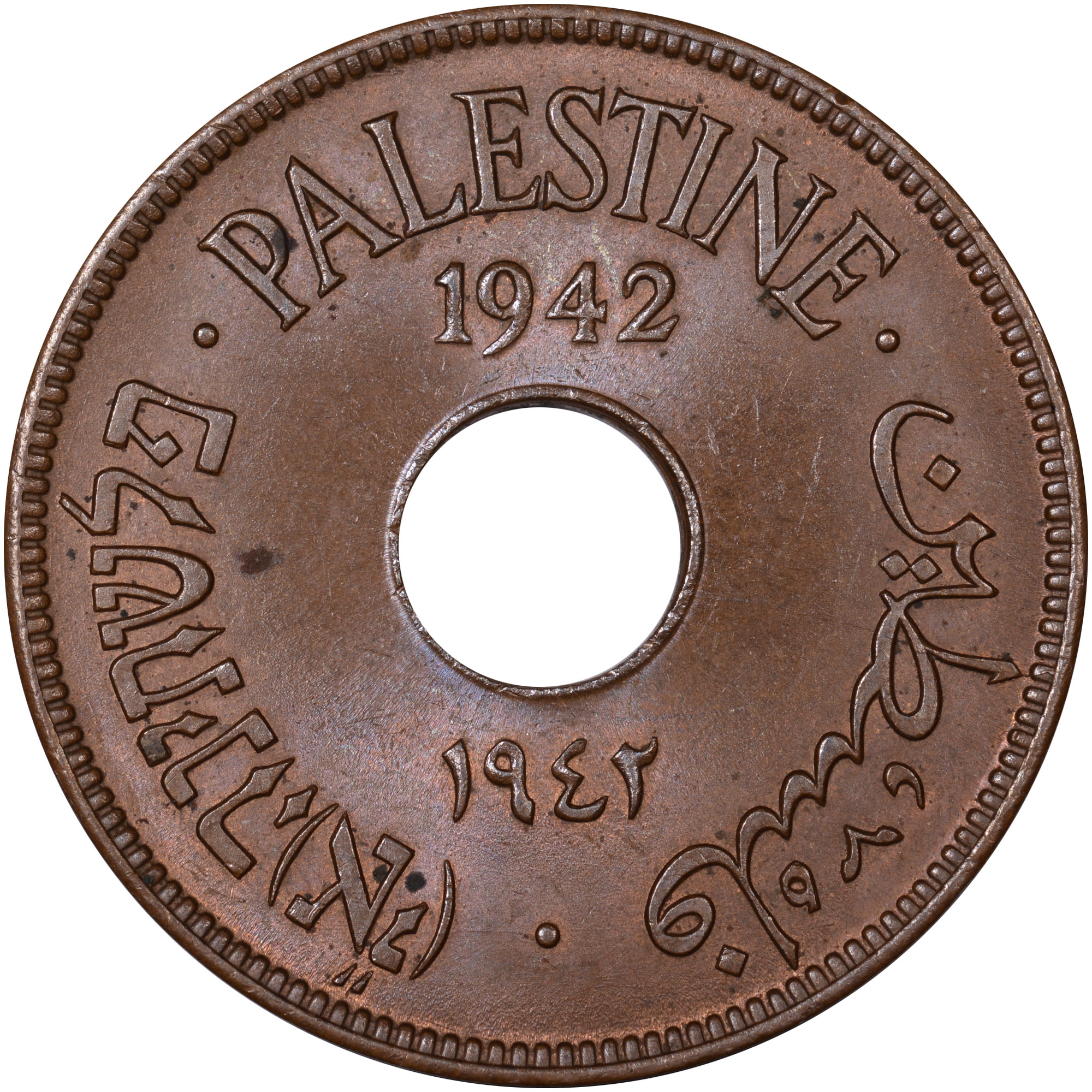 Palestine 10 Mils Km 4a Prices Amp Values Ngc