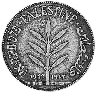 1927-1942 Palestine 100 Mils obverse