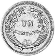 Peru Centavo reverse