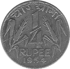 India Republic 1 4 Rupee Km 5 2 Prices Amp Values Ngc