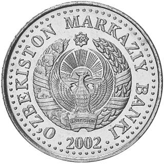 Uzbekistan 50 Som obverse