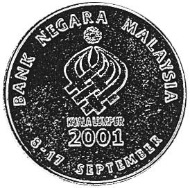 Malaysia Ringgit obverse