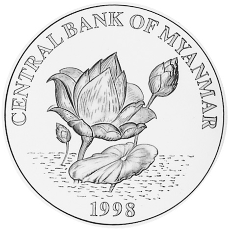 1998 Myanmar 500 Kyat obverse
