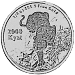 1998 Myanmar 2000 Kyat reverse