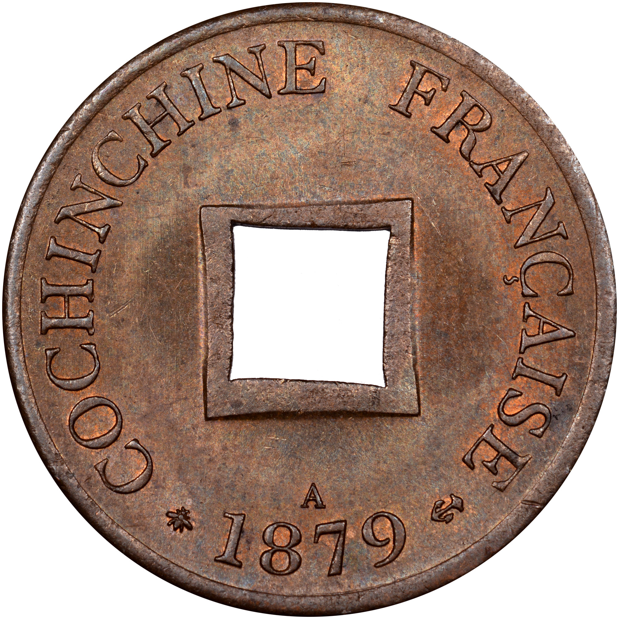 French Cochin China 2 Sapeque obverse