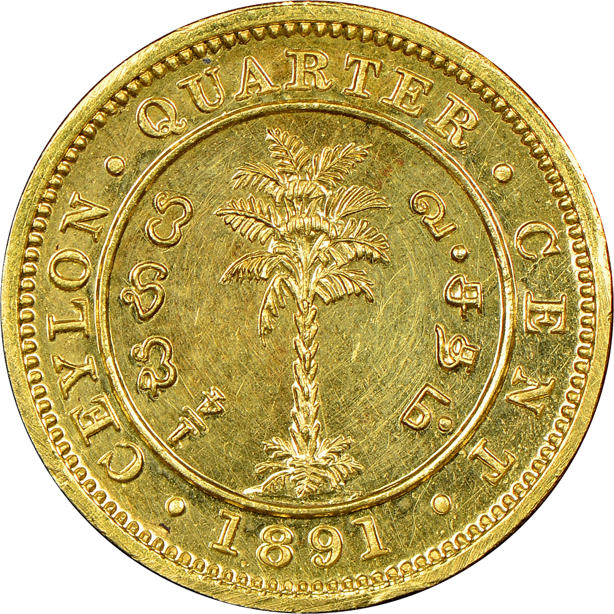 1870-1891 Ceylon 1/4 Cent reverse