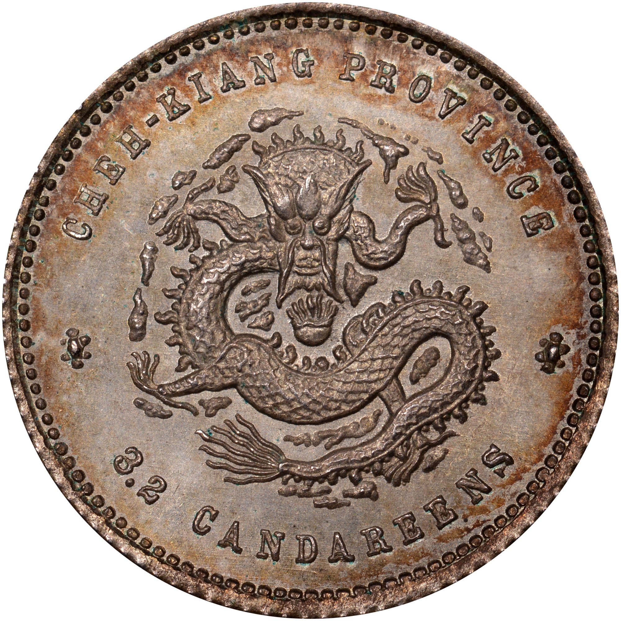 China CHEKIANG PROVINCE 5 Cents reverse