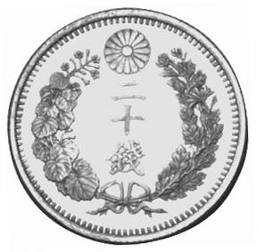 Japan 20 Sen reverse