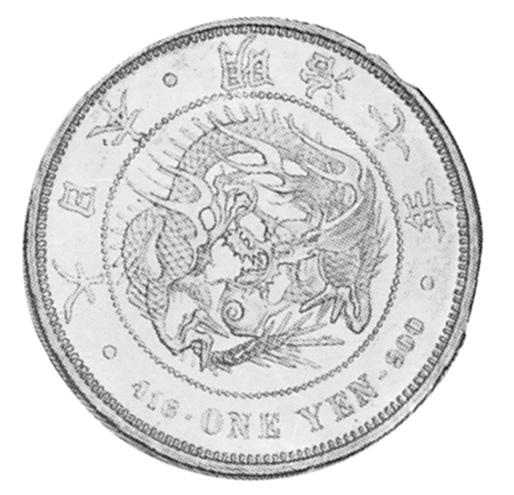 Japan Yen obverse
