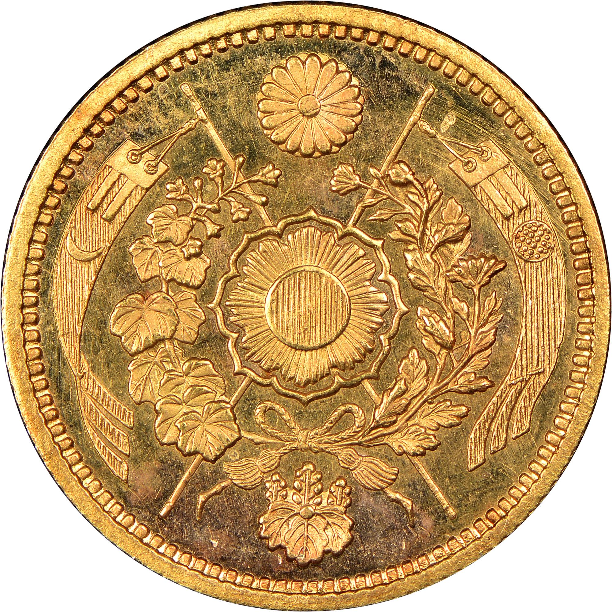 Japan 2 Yen reverse