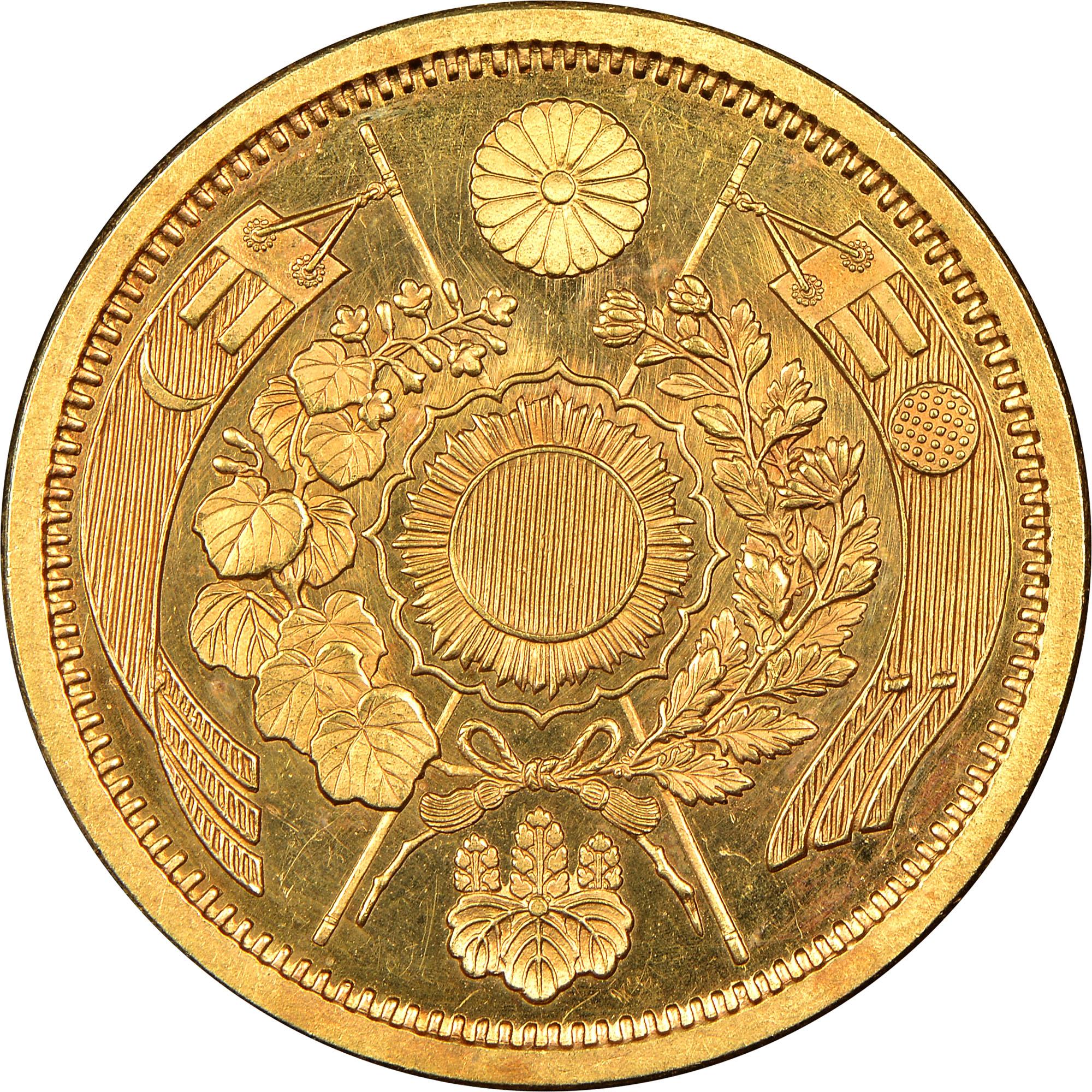 Japan 10 Yen reverse