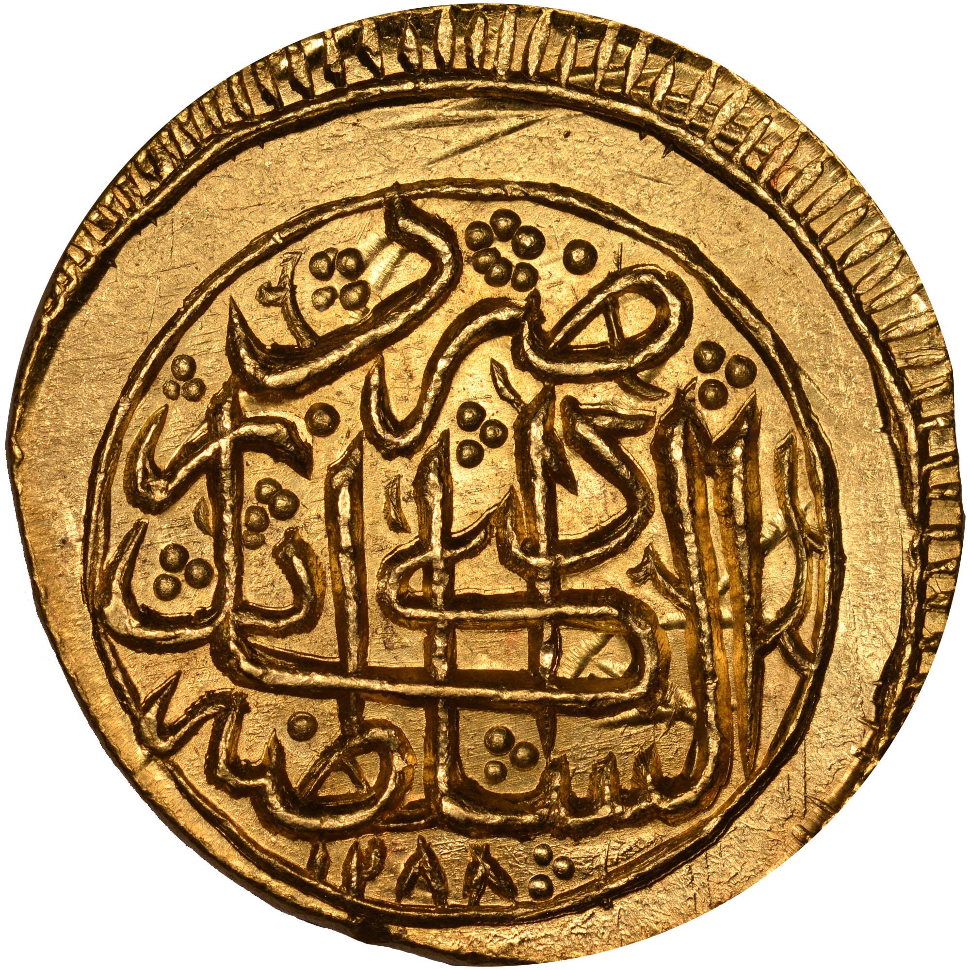 1288 Afghanistan Mohur reverse