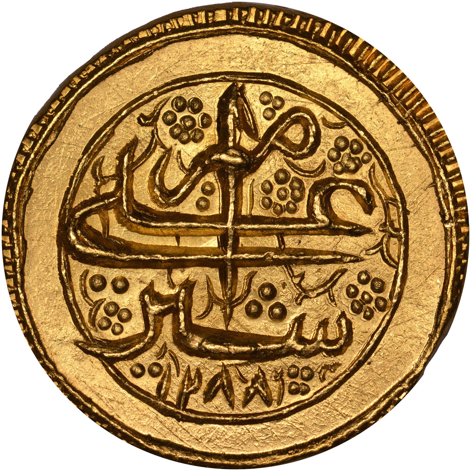 1288 Afghanistan Mohur obverse
