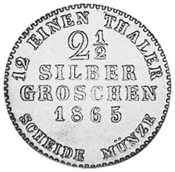 1852-1865 German States HESSE-CASSEL 2-1/2 Silber Groschen reverse