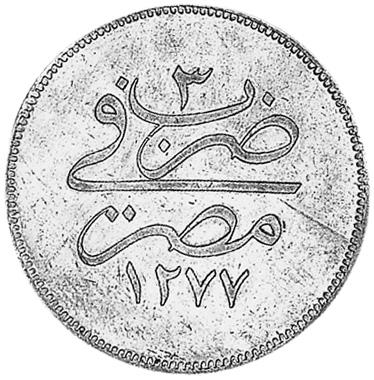 Egypt 20 Para reverse