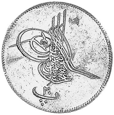 Egypt 20 Para obverse