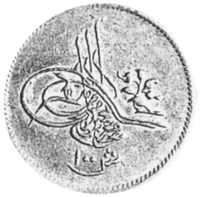 1293//1 Egypt 100 Qirsh, Pound obverse