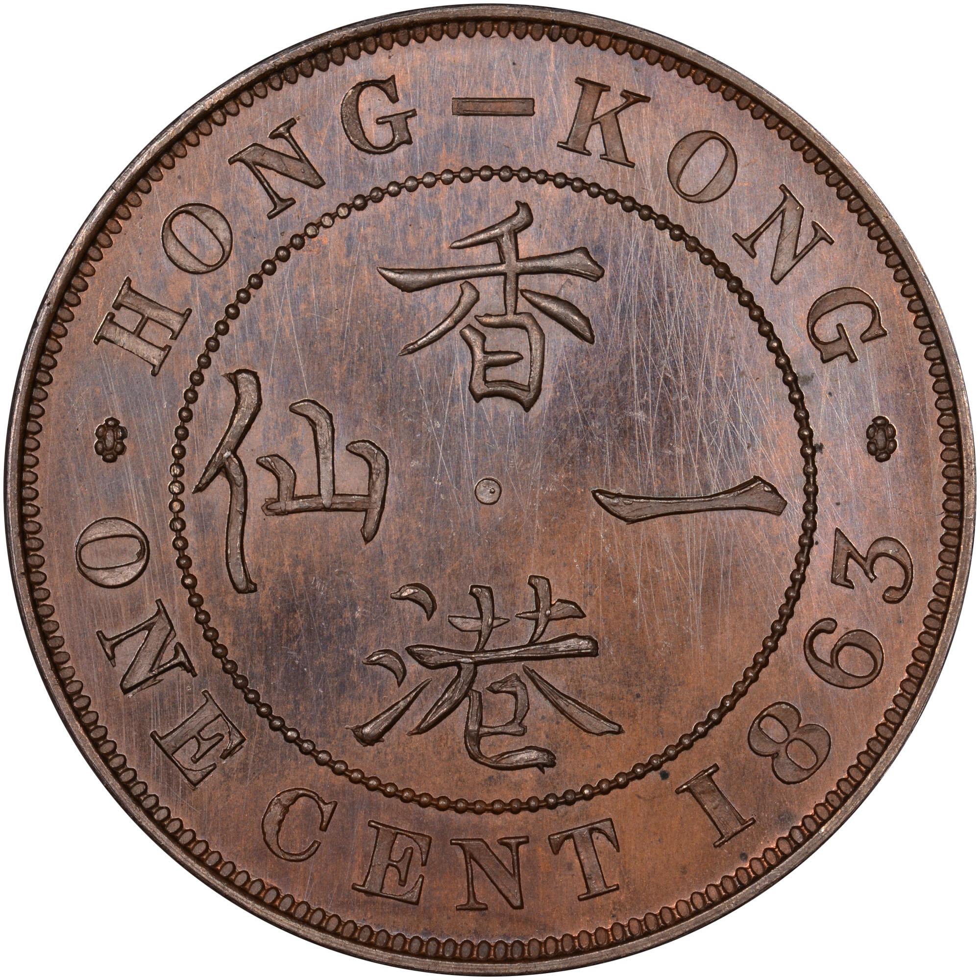 Price Hong Kong Manufacturer: Hong Kong Cent KM 4.1 Prices & Values