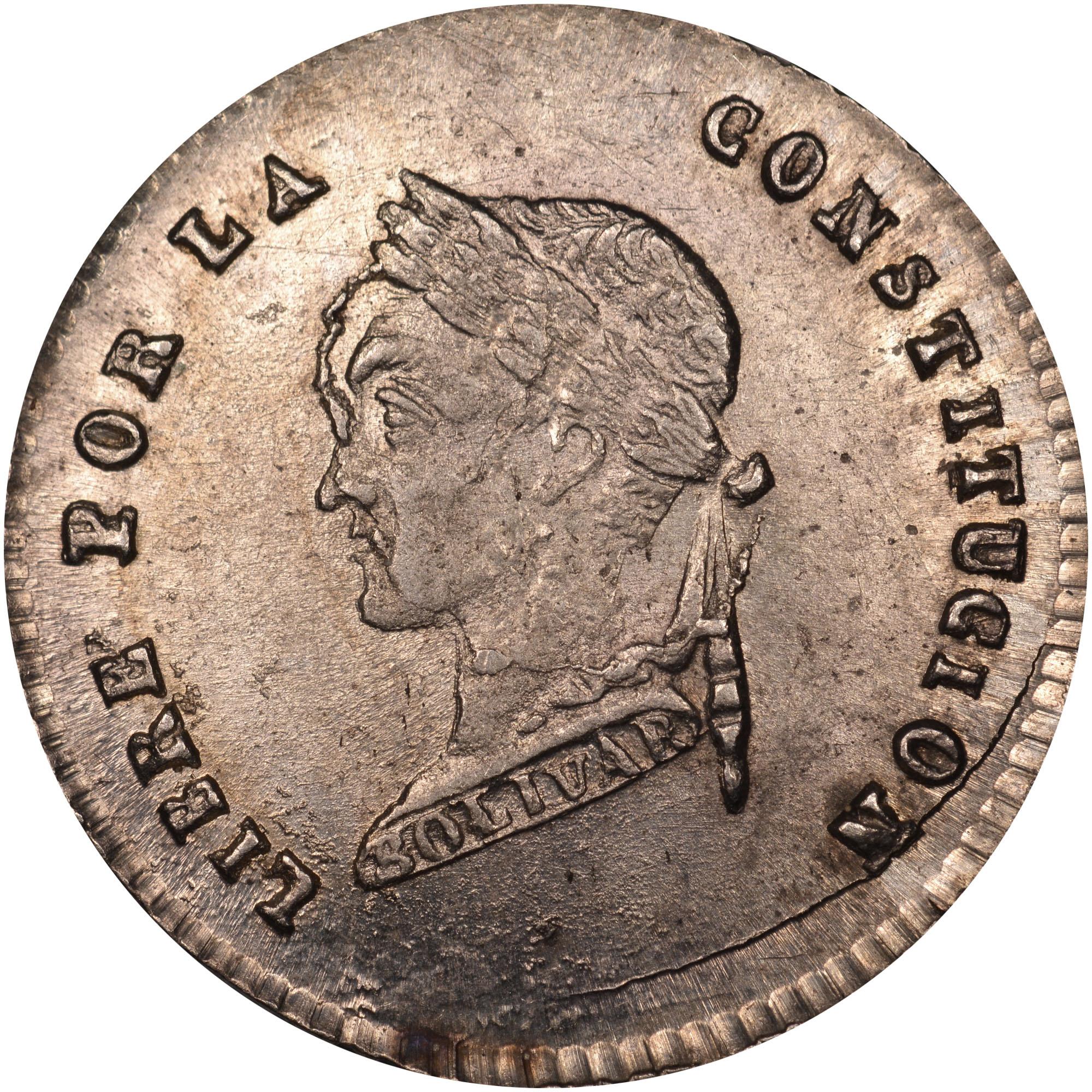 1853-1856 Bolivia 1/2 Sol reverse