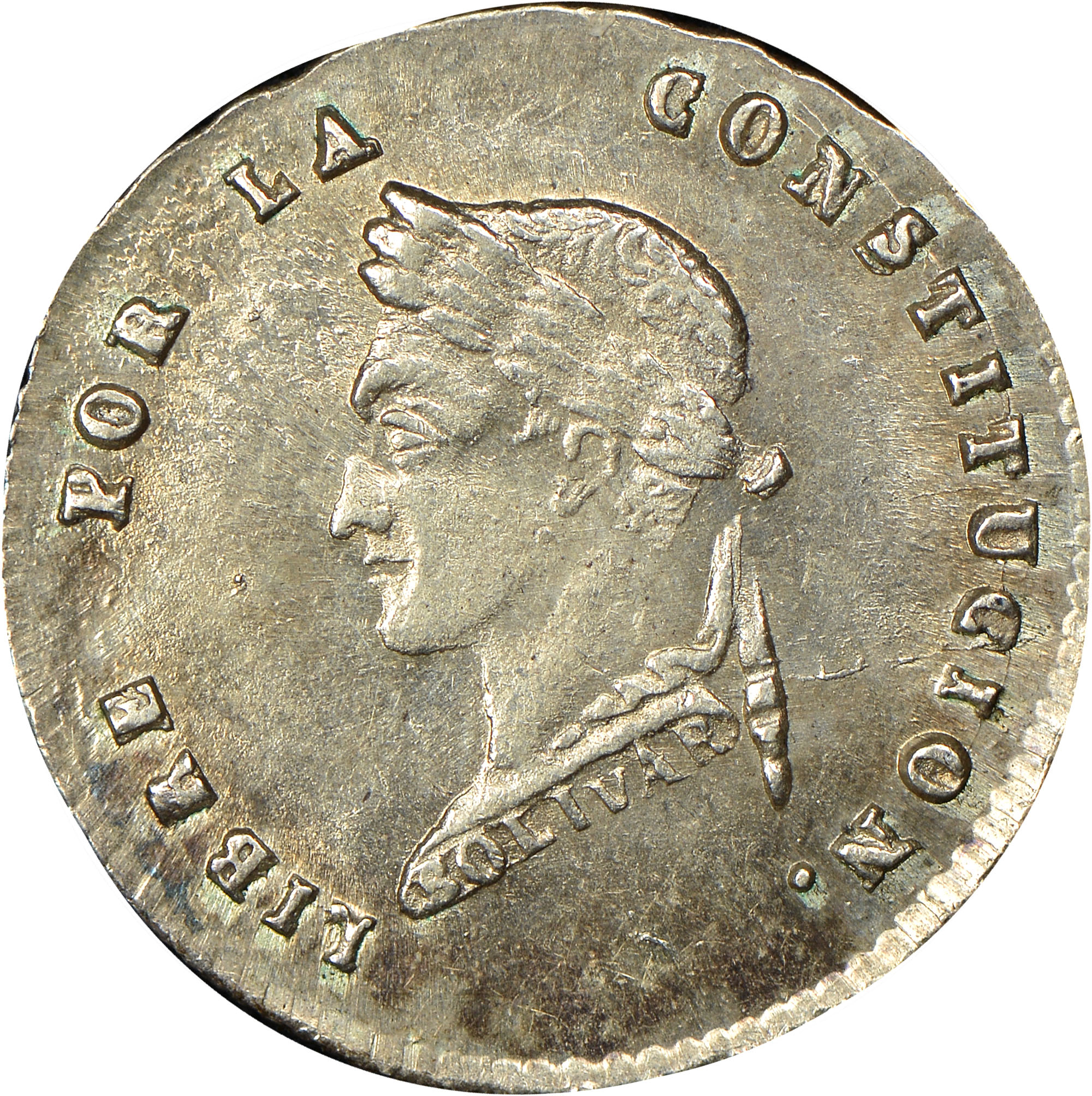 1856-1858/7 Bolivia 1/2 Sol reverse