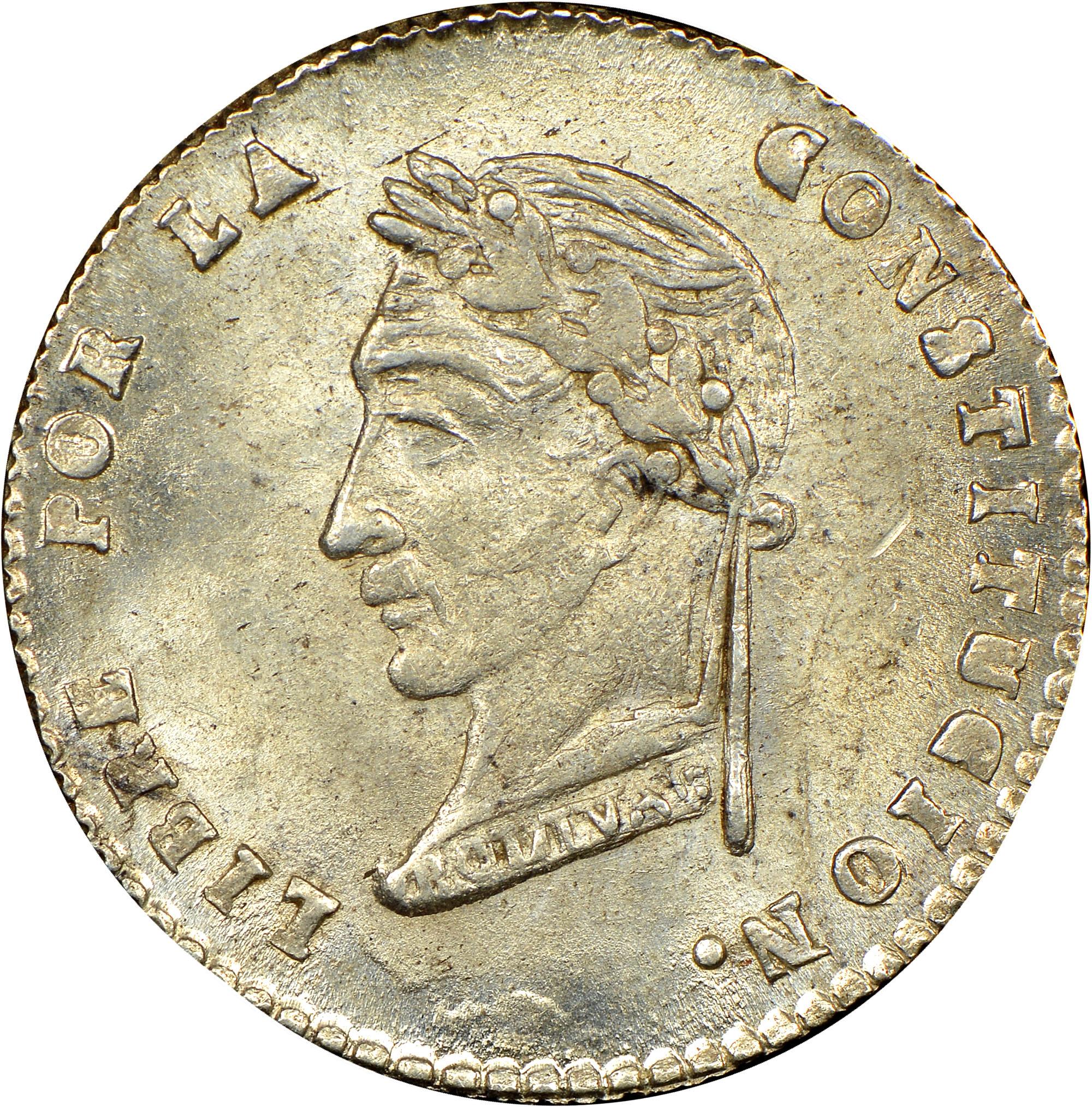 1857-1859/7 Bolivia Sol reverse