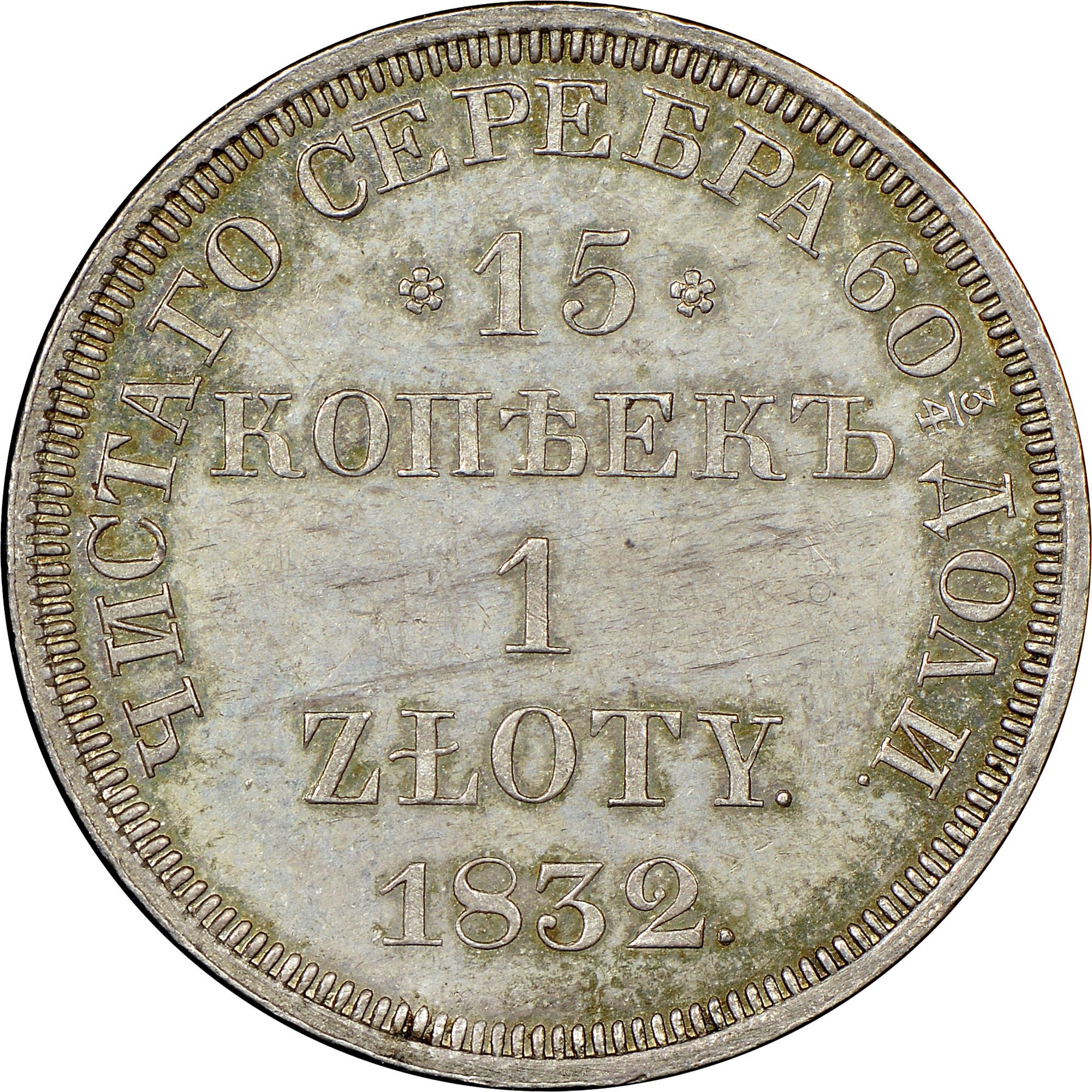 Poland ZÅ'oty-15 Kopeks reverse