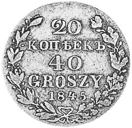 Poland 40 Groszy-20 Kopeks reverse