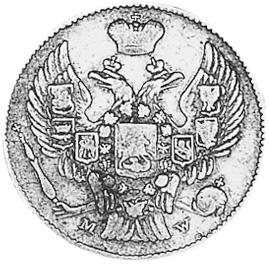 Poland 40 Groszy-20 Kopeks obverse